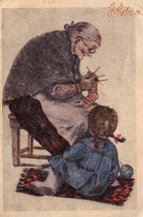 Бабушка с внуками открытки, новый год