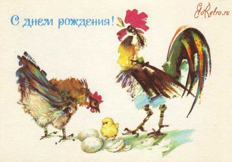 Открытка яйца с днем рождения, атласной