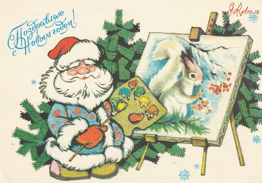 Как нарисовать поздравительную открытку на новый год