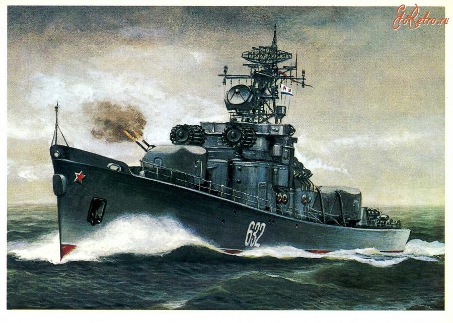 Открытки военных кораблей, картинки