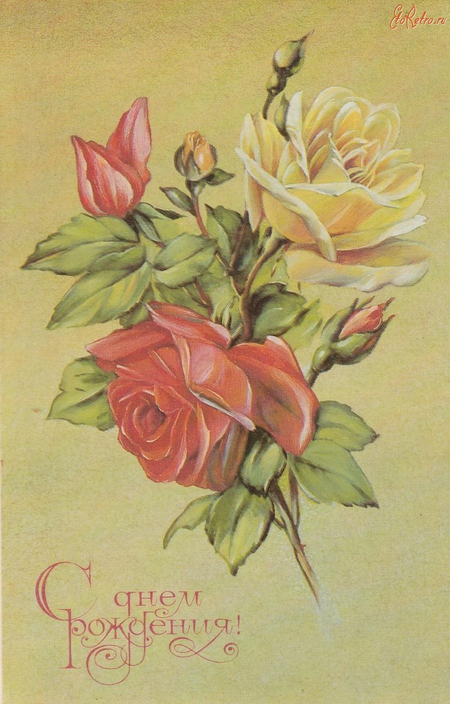 Красивые рисованные открытки цветы похожие на лилии с днем учителя, красивые