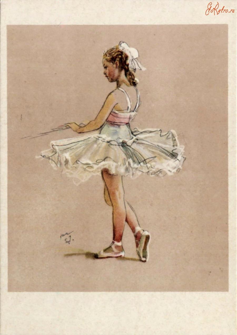 Танцовщица открытка