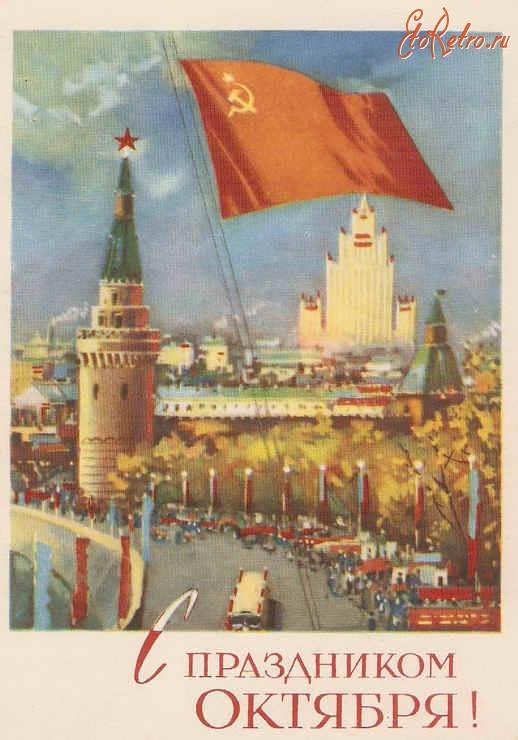 Подписать, ретро открытки с 7 ноября
