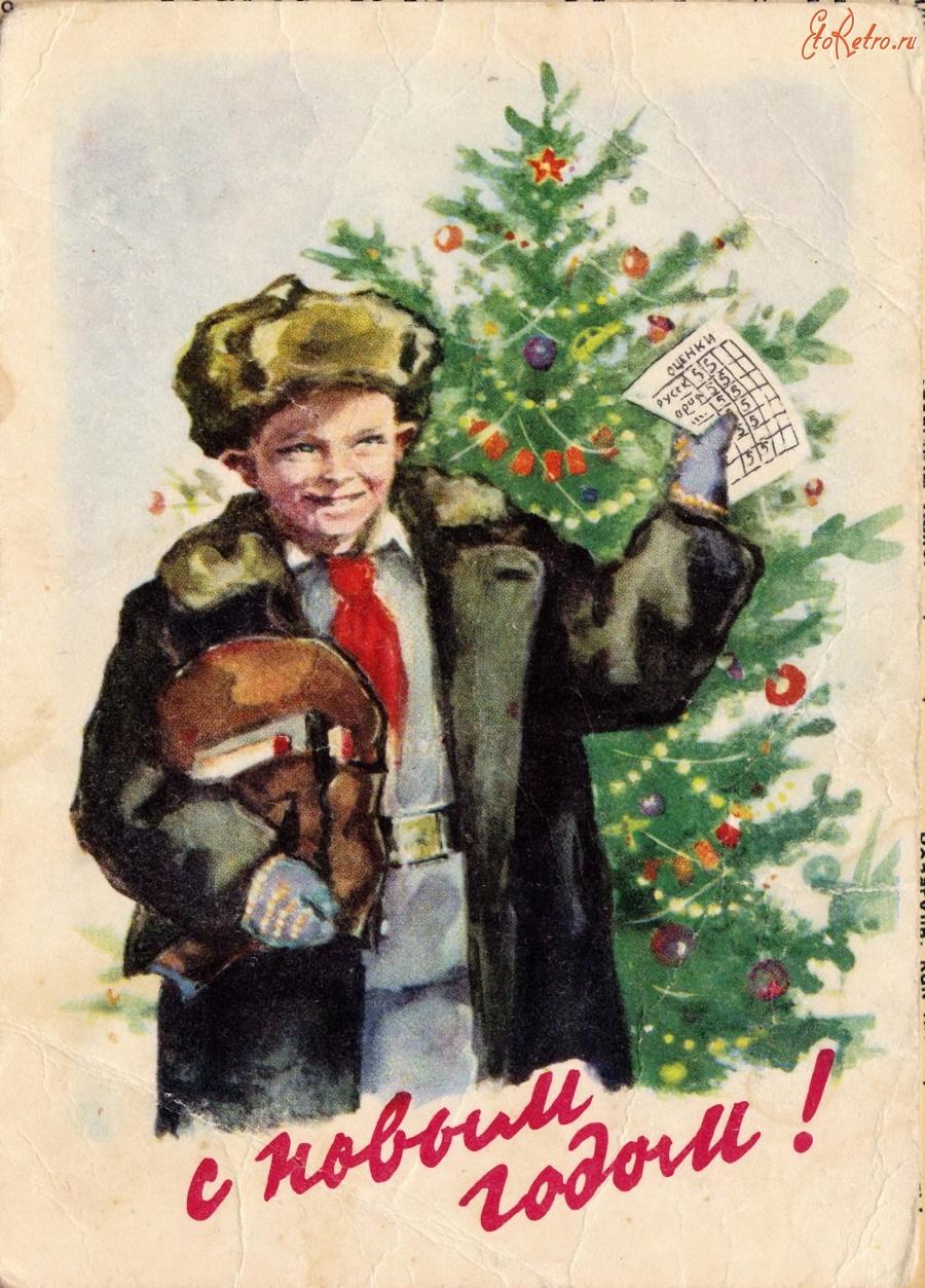 вытесняют ценные открытки с новым годом самом