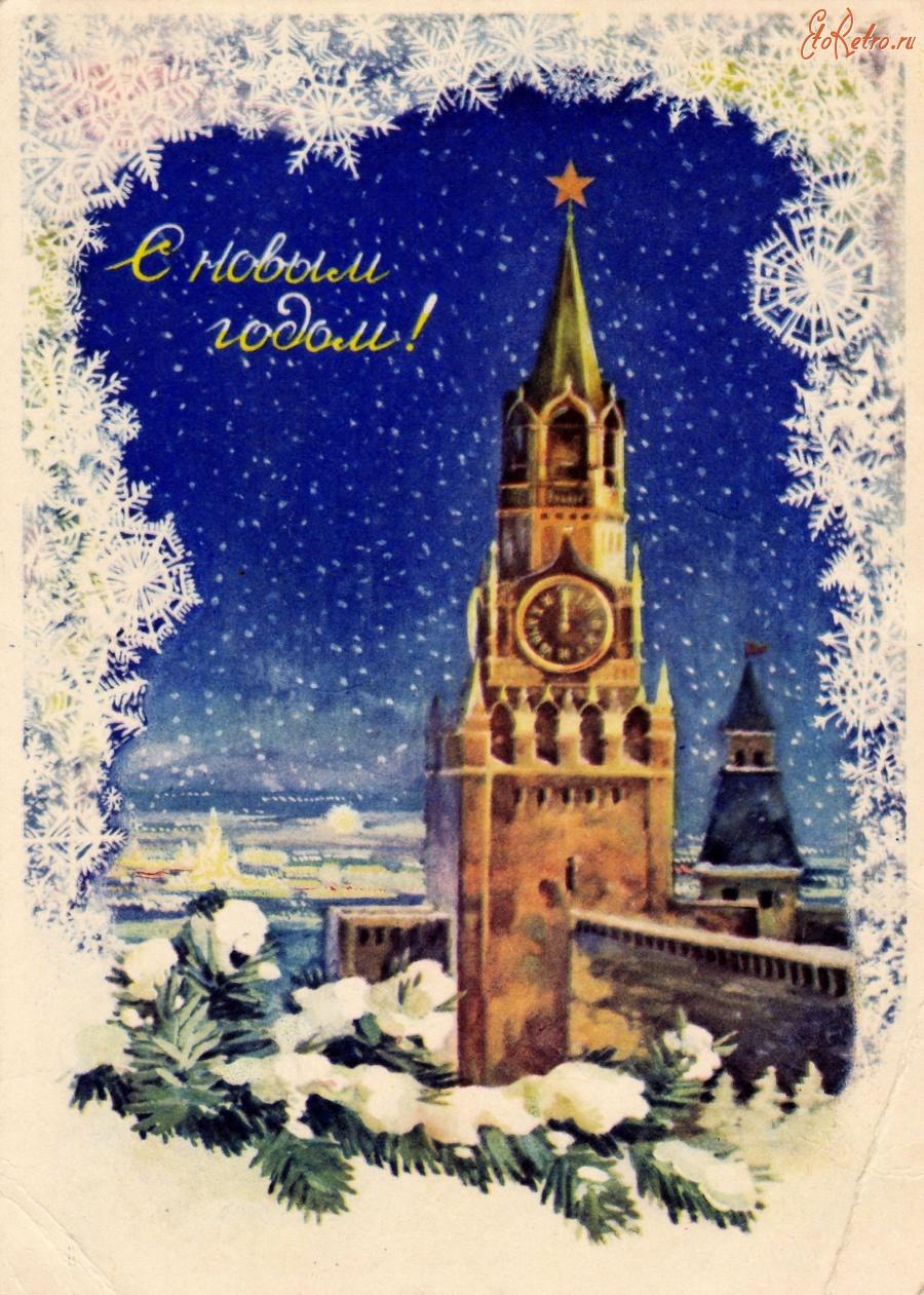 Сколько стоит открытка 1960 года, сами