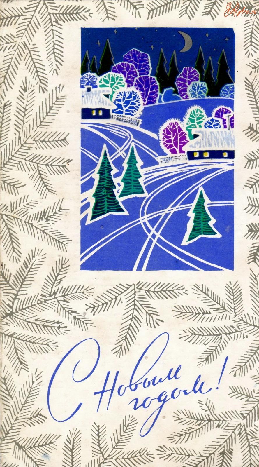 Открытки с новым годом художник кузнецов, надписи