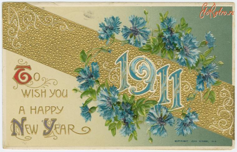 Сколько стоит открытка 1911 года 14