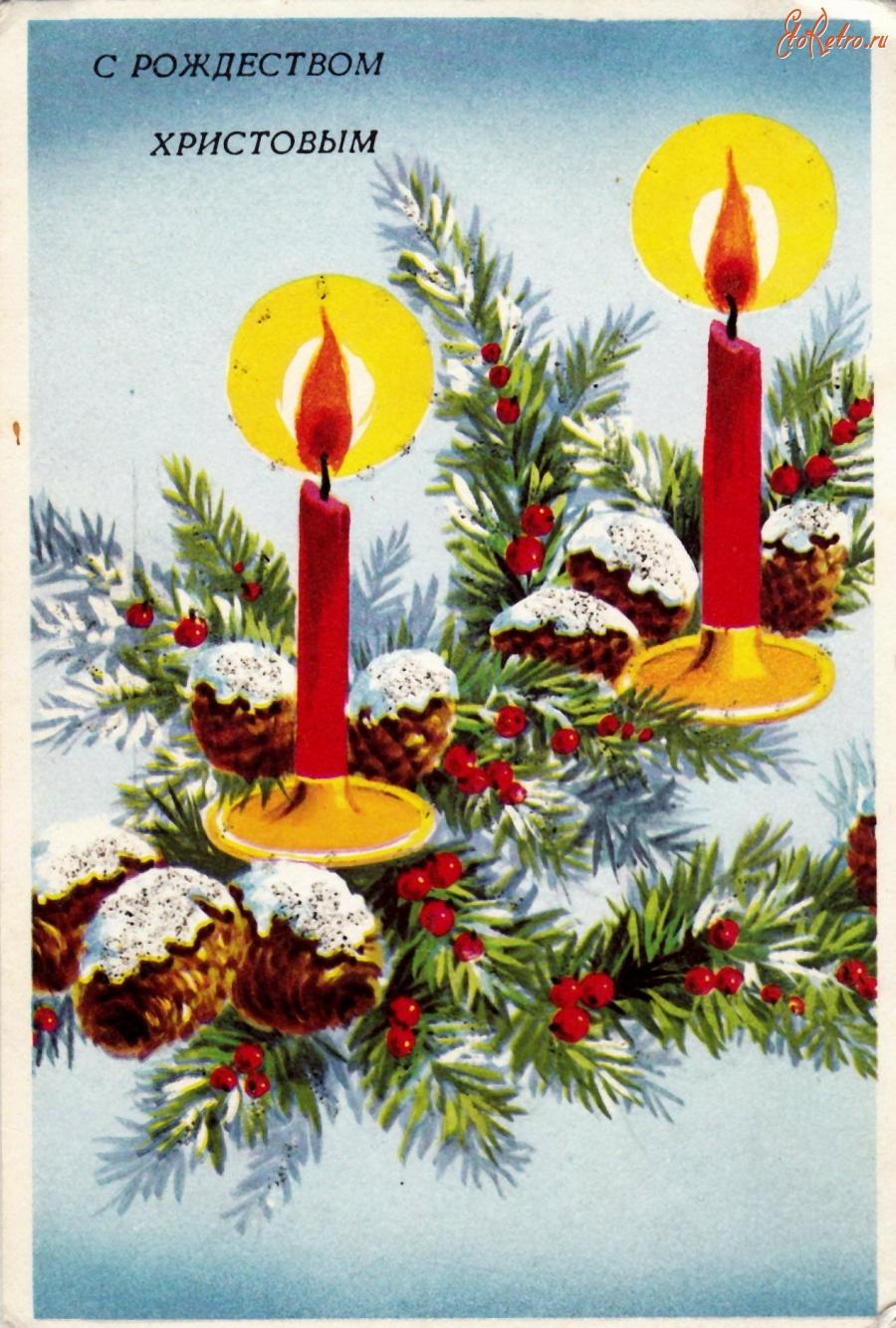 Картинки маме, с рождеством христовым открытки с поздравлениями ретро