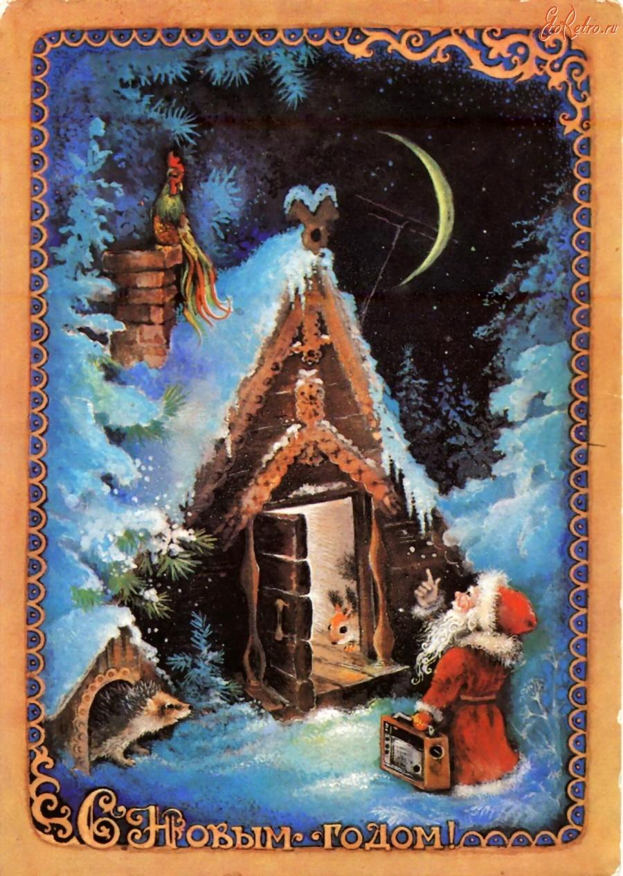 Старые открытки с 1980 года
