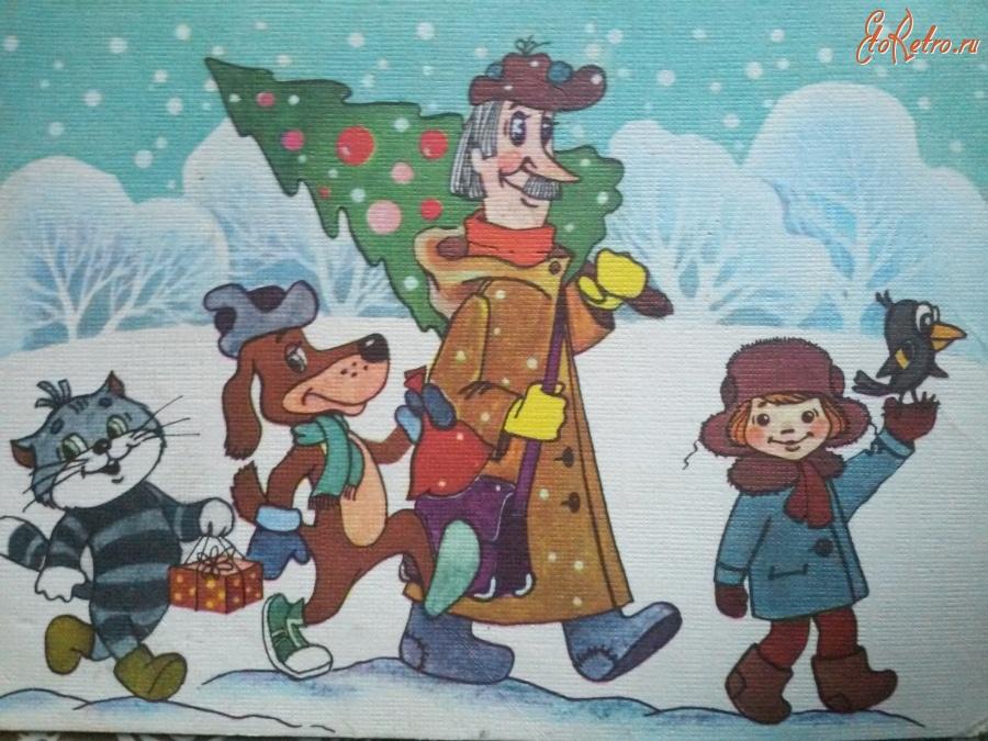 Сценка на новый год из мультфильмов