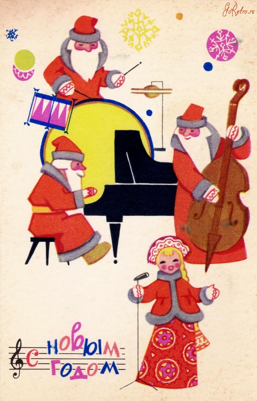 Поздравление музыканта с новым годом
