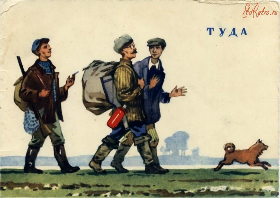 Про счастье, открытки про охоту и охотников