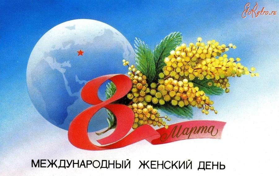 Картинка объятий, открытка 8 марта международные