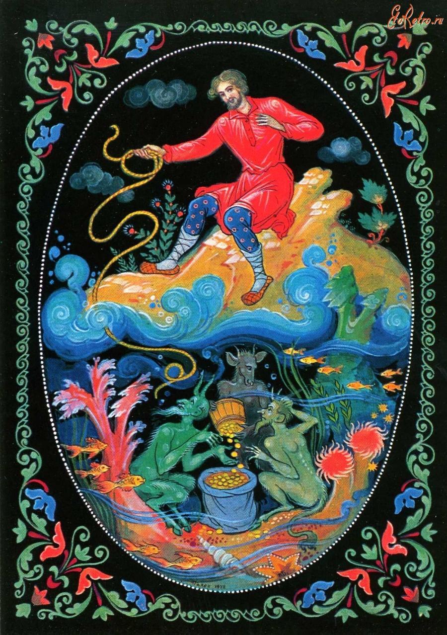 Коллег марта, открытки у моря лукоморья
