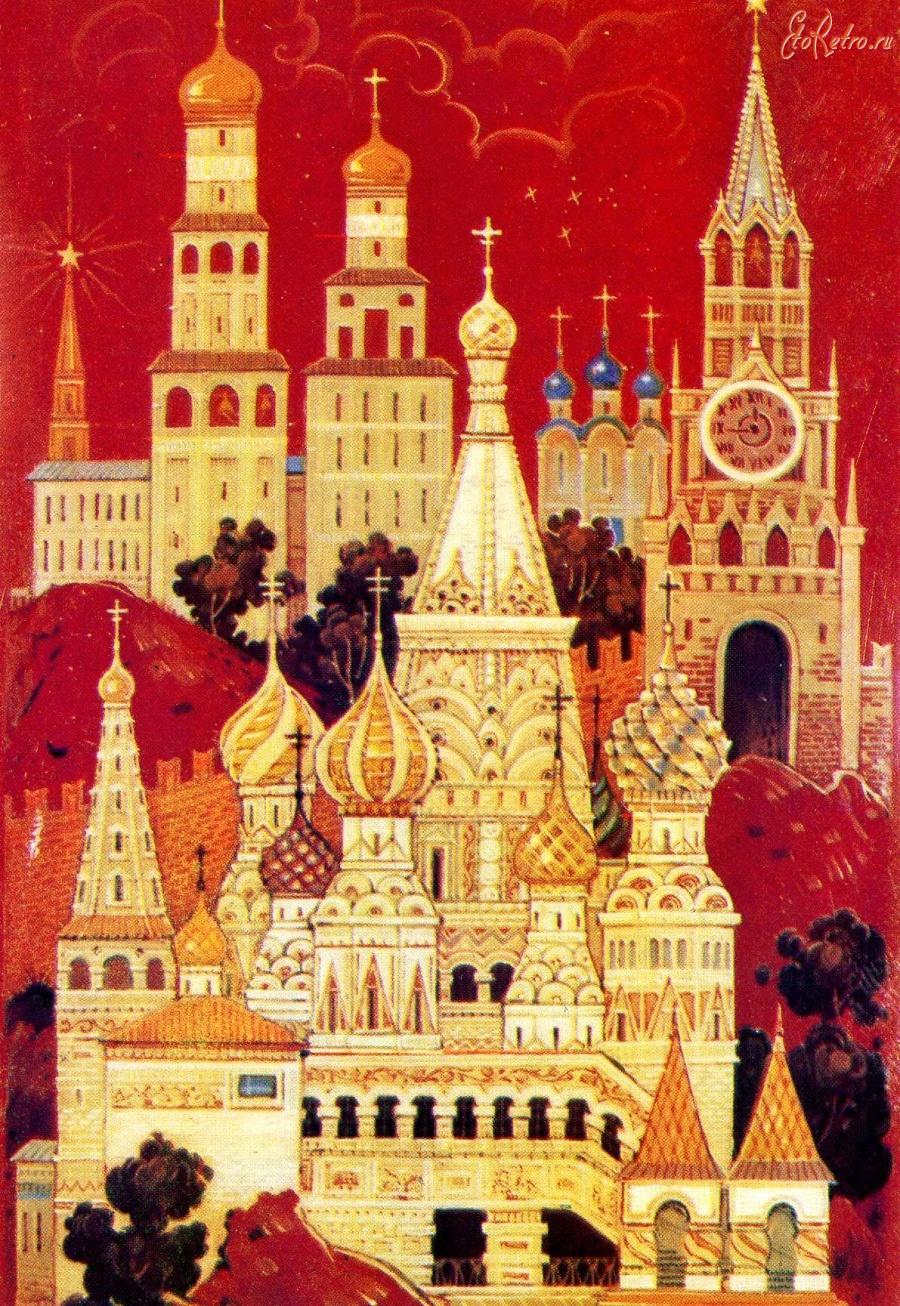 Арт открытки москва