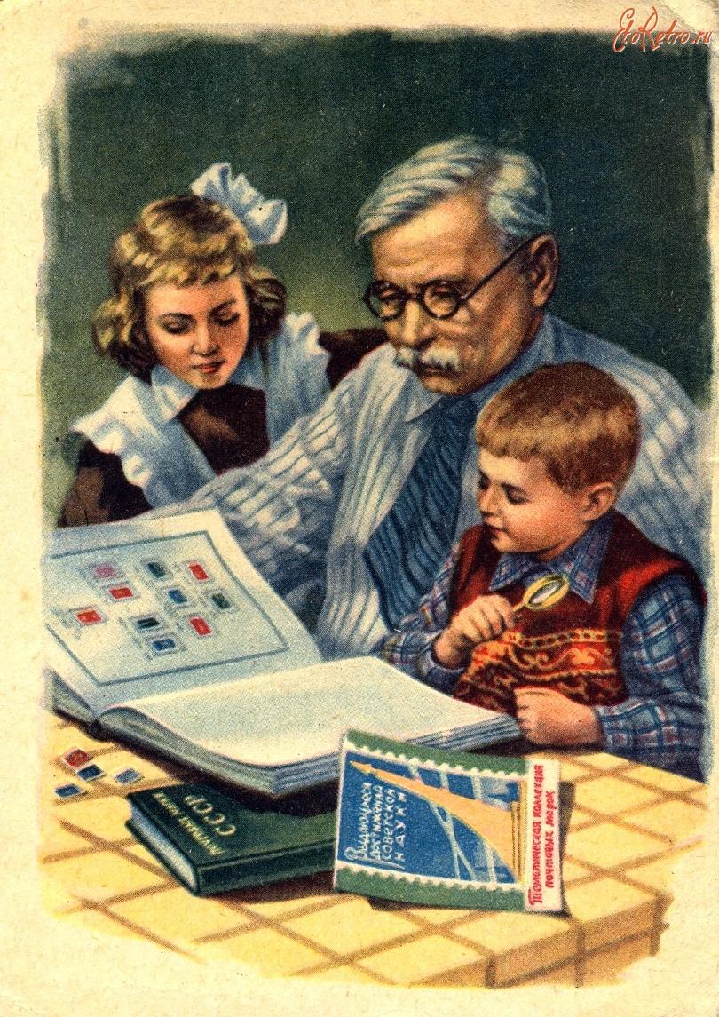 Начальная школа, учитель открытка советская