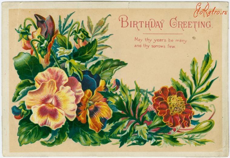 Открытки 20 века с днем рождения