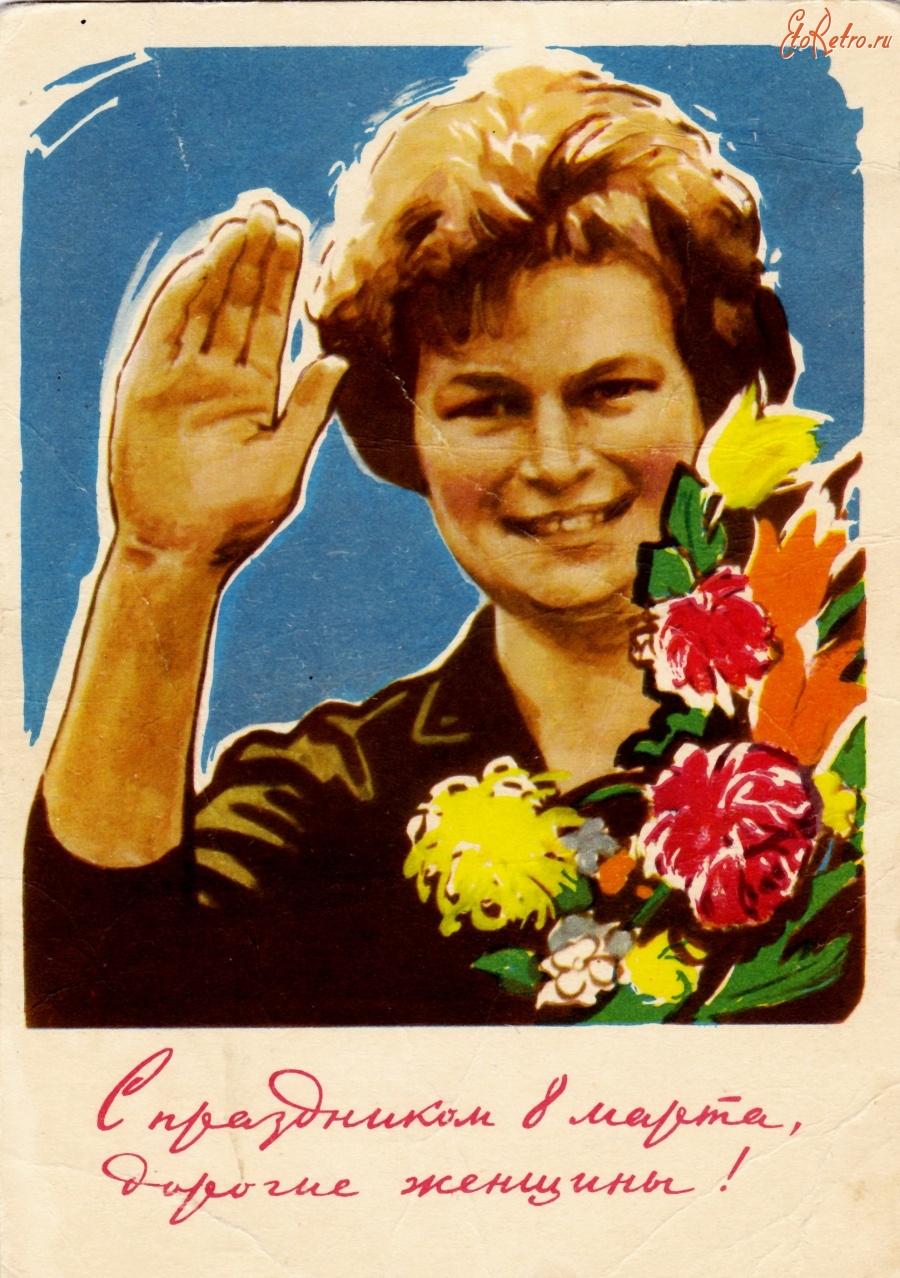 Открытки для женщин россия
