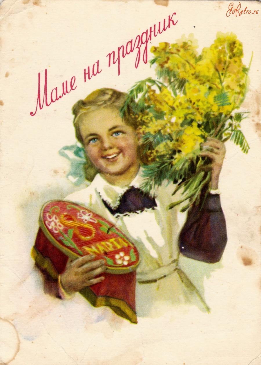 Картинки с советскими открытками с 8 марта, открытка