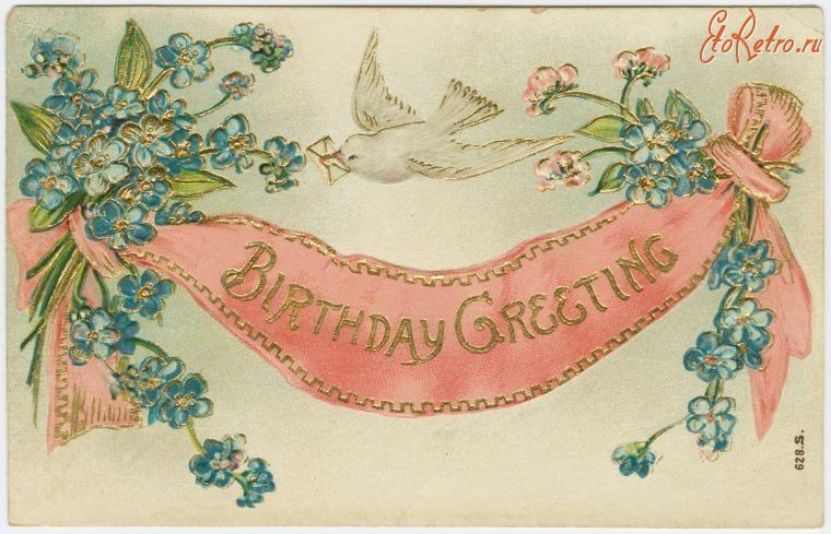 известно, открытки с днем рождения старые царские грязи