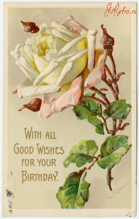 Старинные открытки с пожеланиями счастья