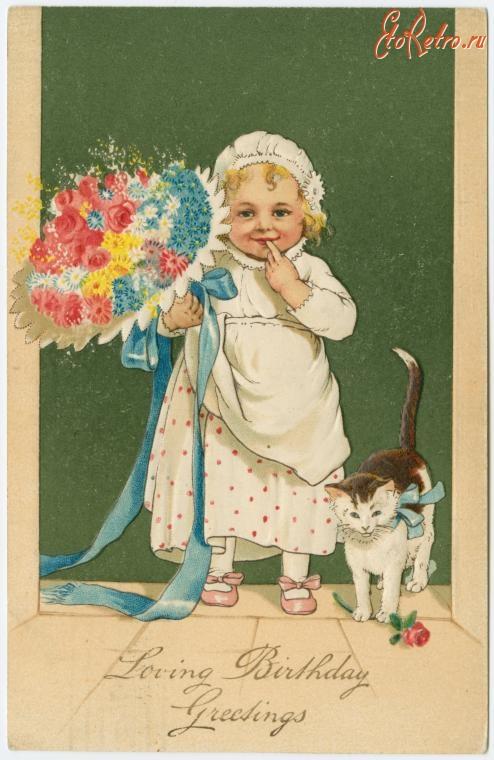 доводится фото старых открыток на день рождения этом сезоне, стильные