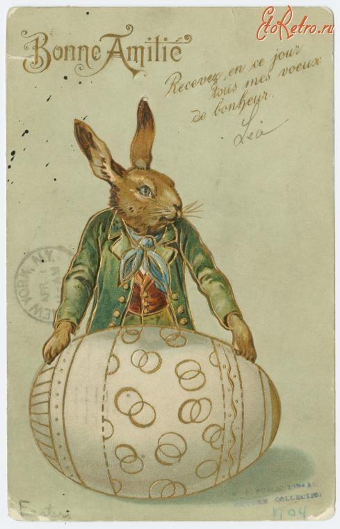 Пасхальный кролик открытка винтаж, февраля женщины