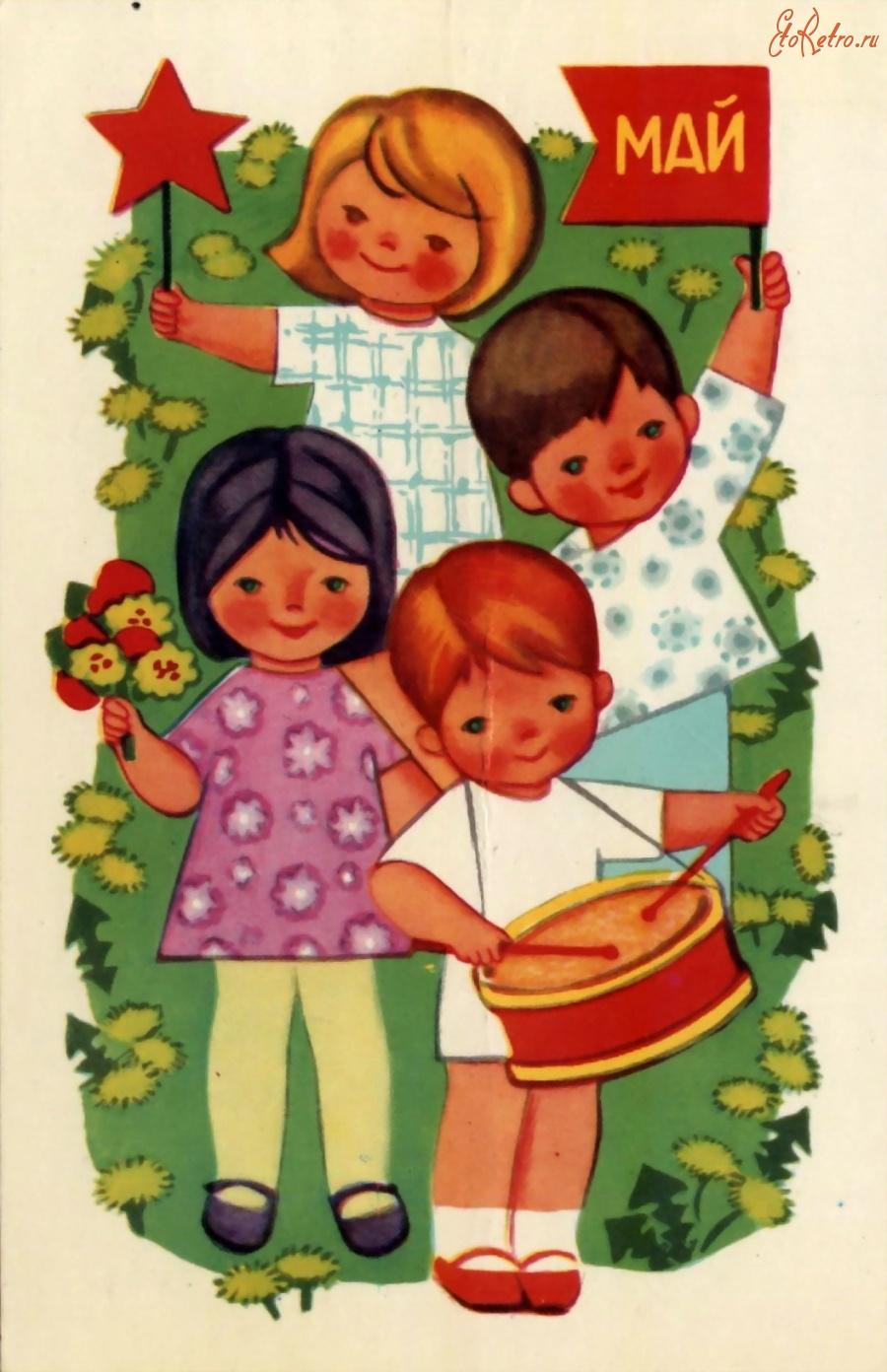 Открытки 1 мая для детей