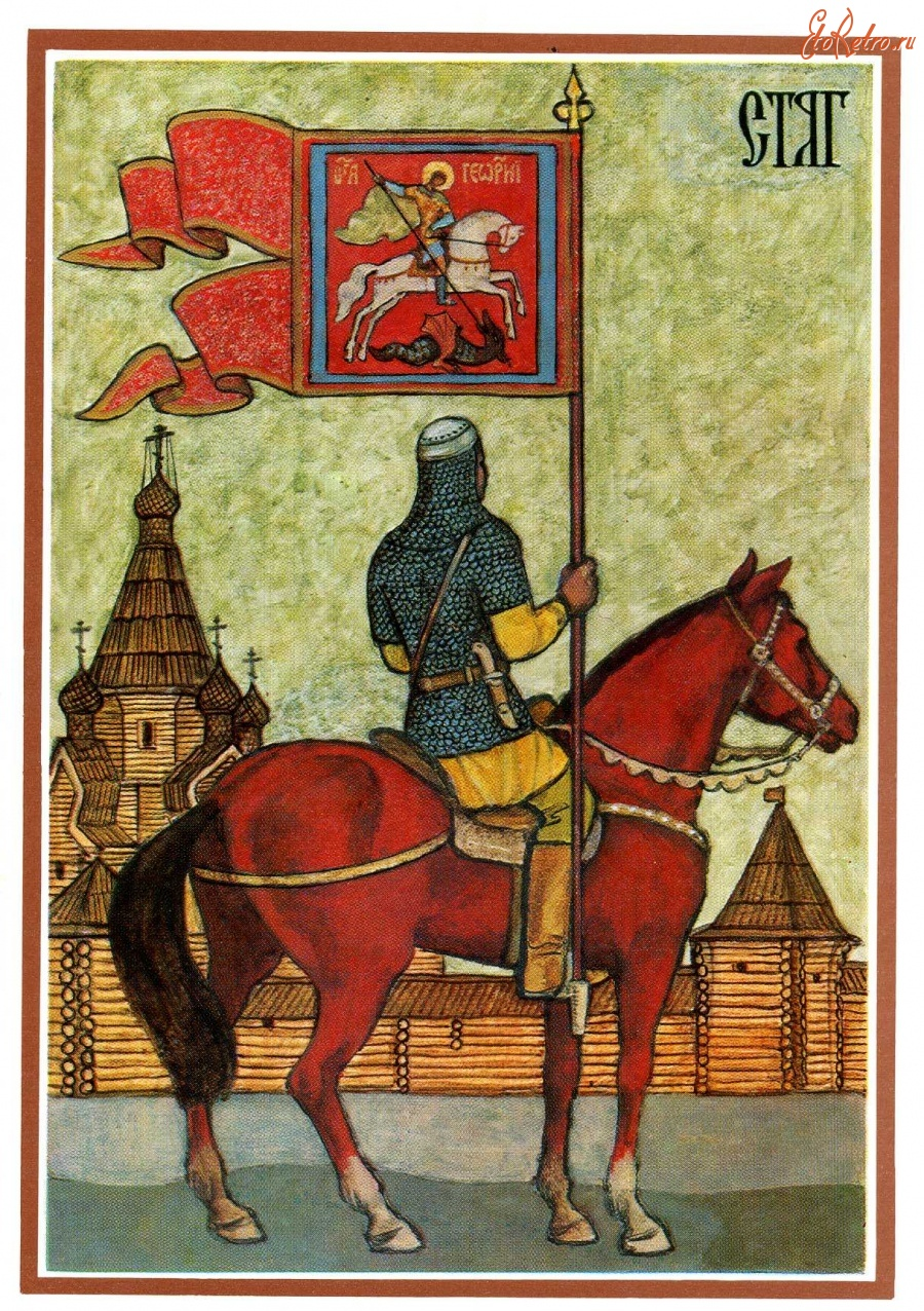 фото древнерусский город-крепость