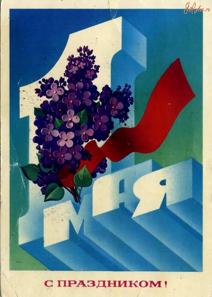 Фестиваль открыток