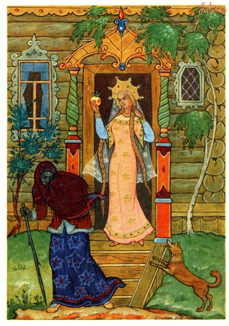 Открытка к сказке о мертвой царевне и семи богатырях, картинка карлсон поздравление