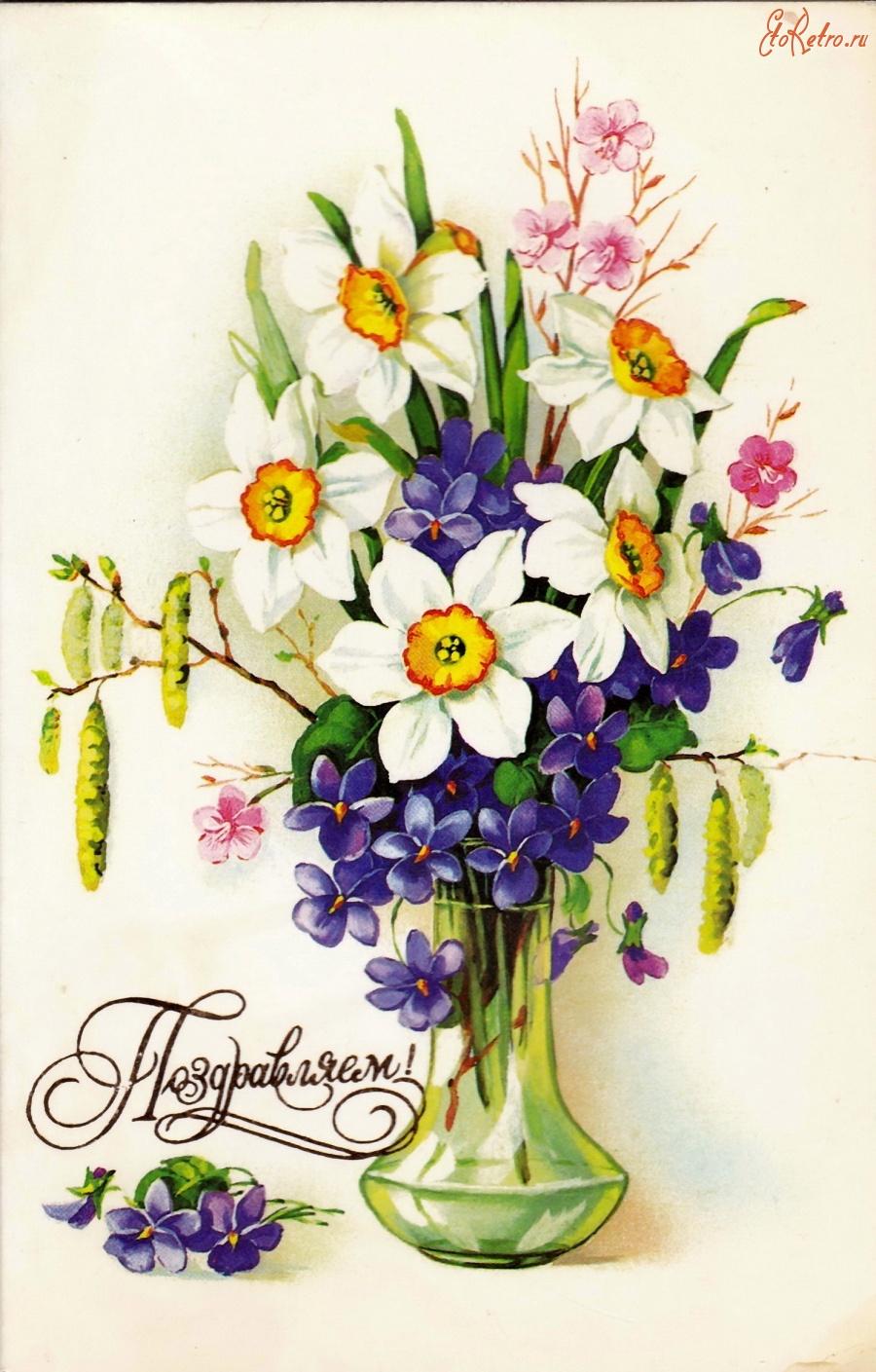 Советская открытка цветы