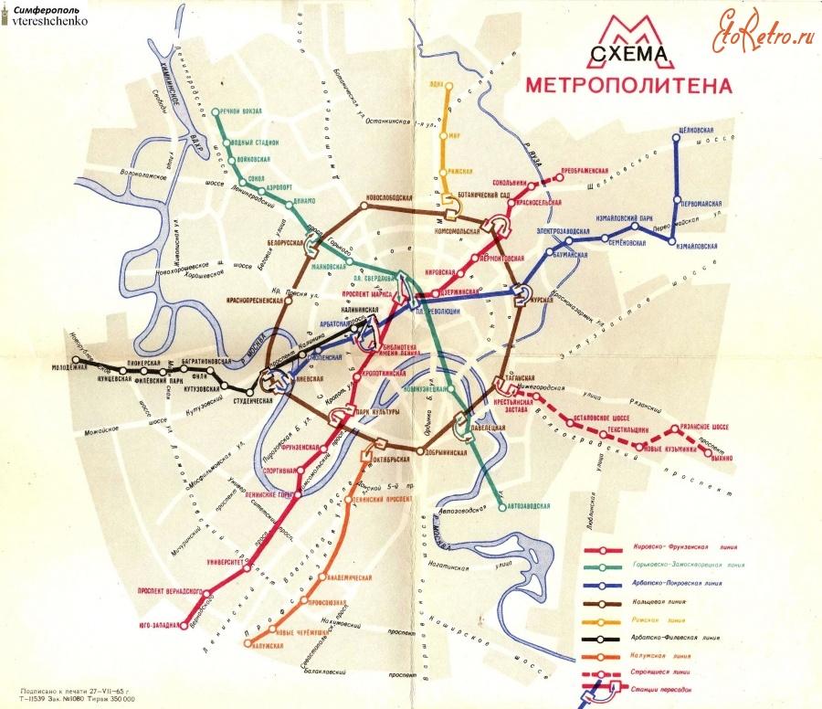 Рождением, открытка с картой метро