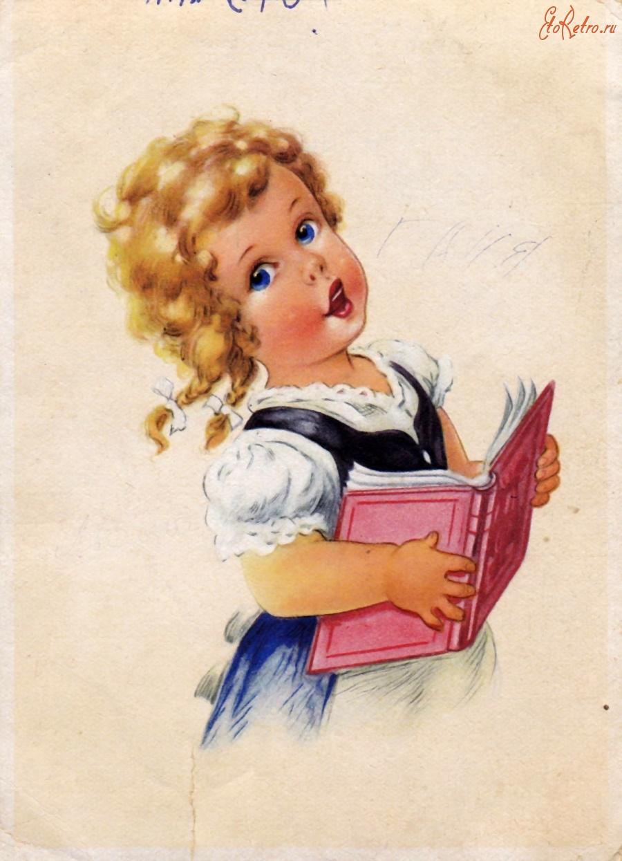 Люблю вас, немецкие открытки с о школой