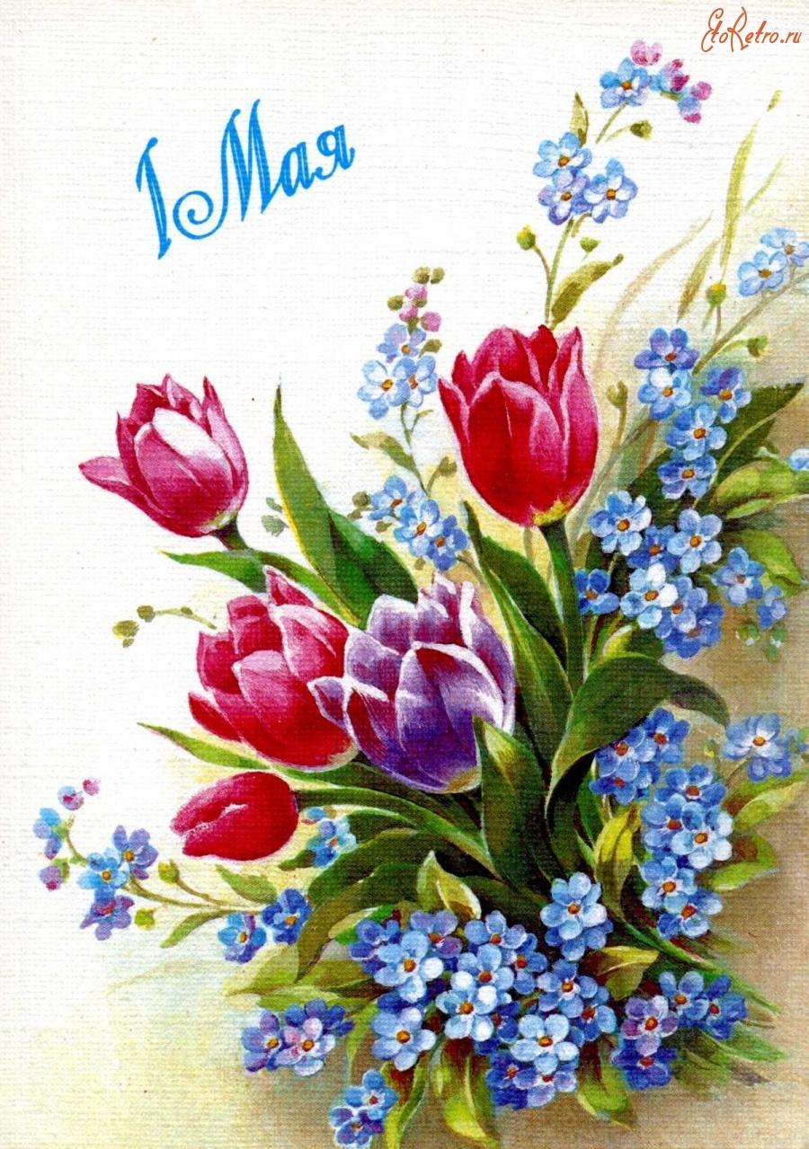 Ноября, открытки -пасха