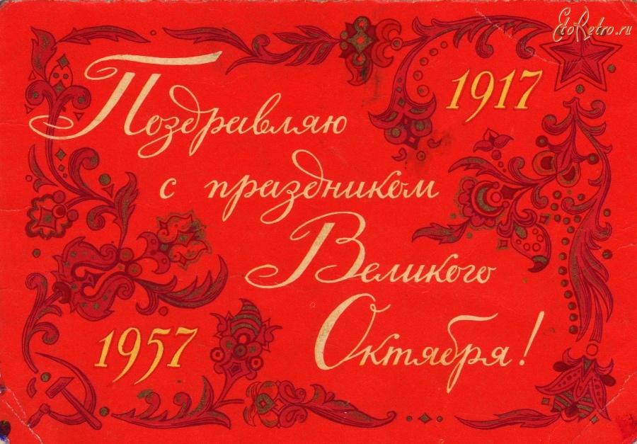 Праздник каталог открыток, стихами для любимой