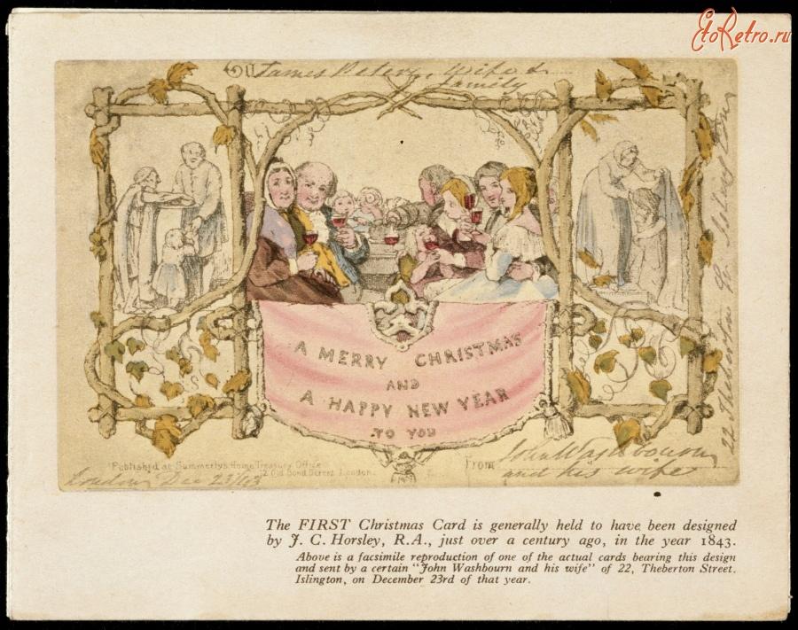 Первая открытка отправлена в 1843 году