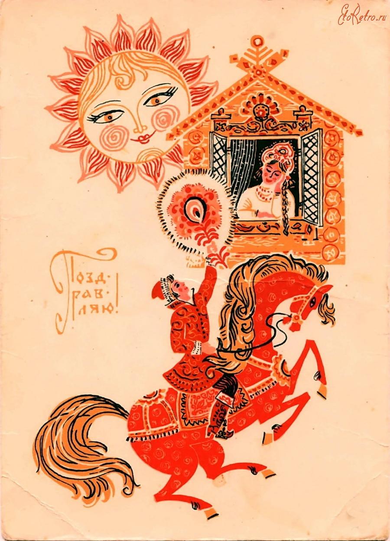 бронзовые пегасы поздравление в стиле русских сказок щенков ягдтерьера