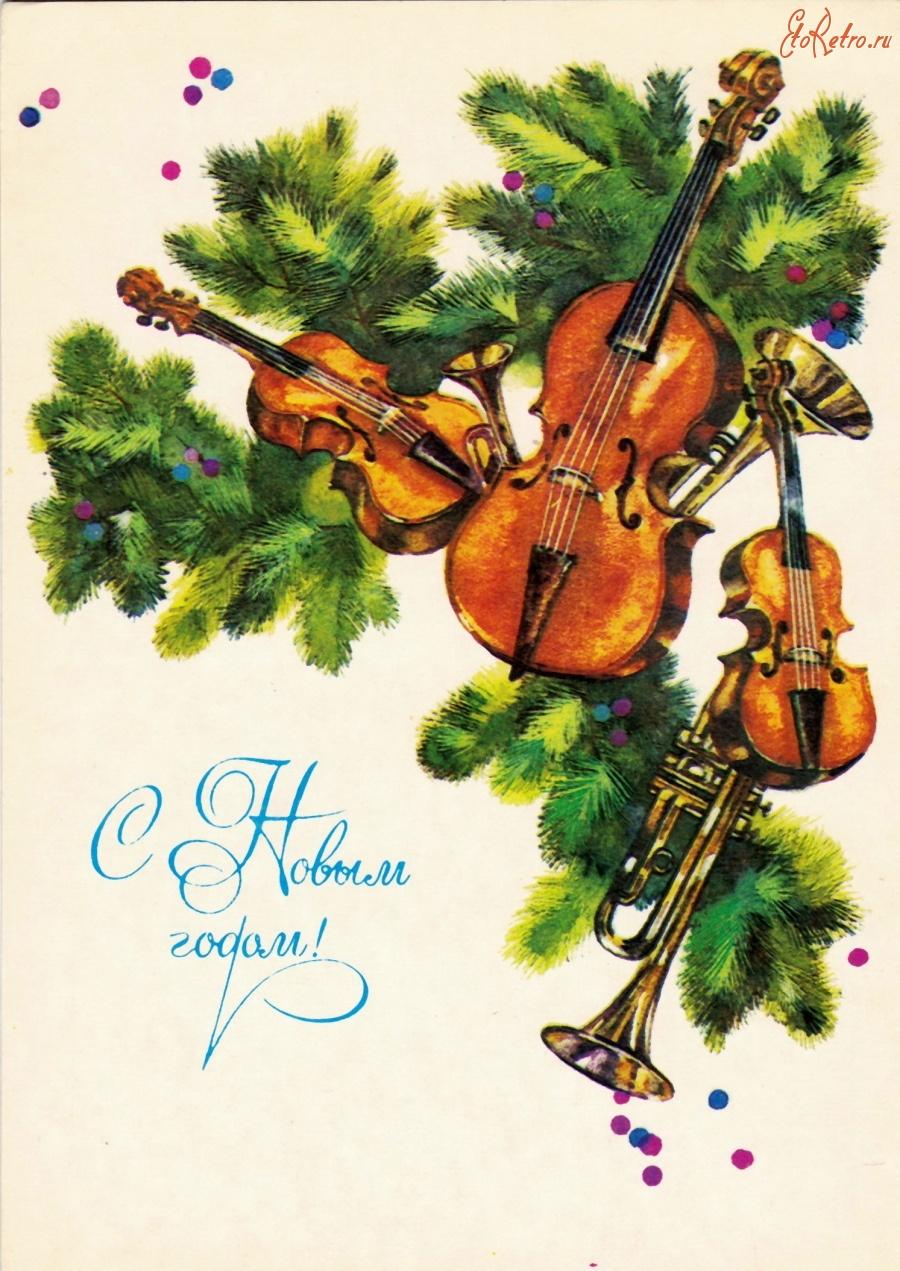 С новым годом открытка музыка, картинки