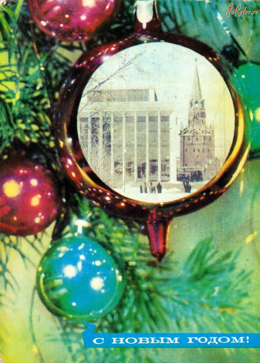 Советские новогодние открытки фото 60-70х