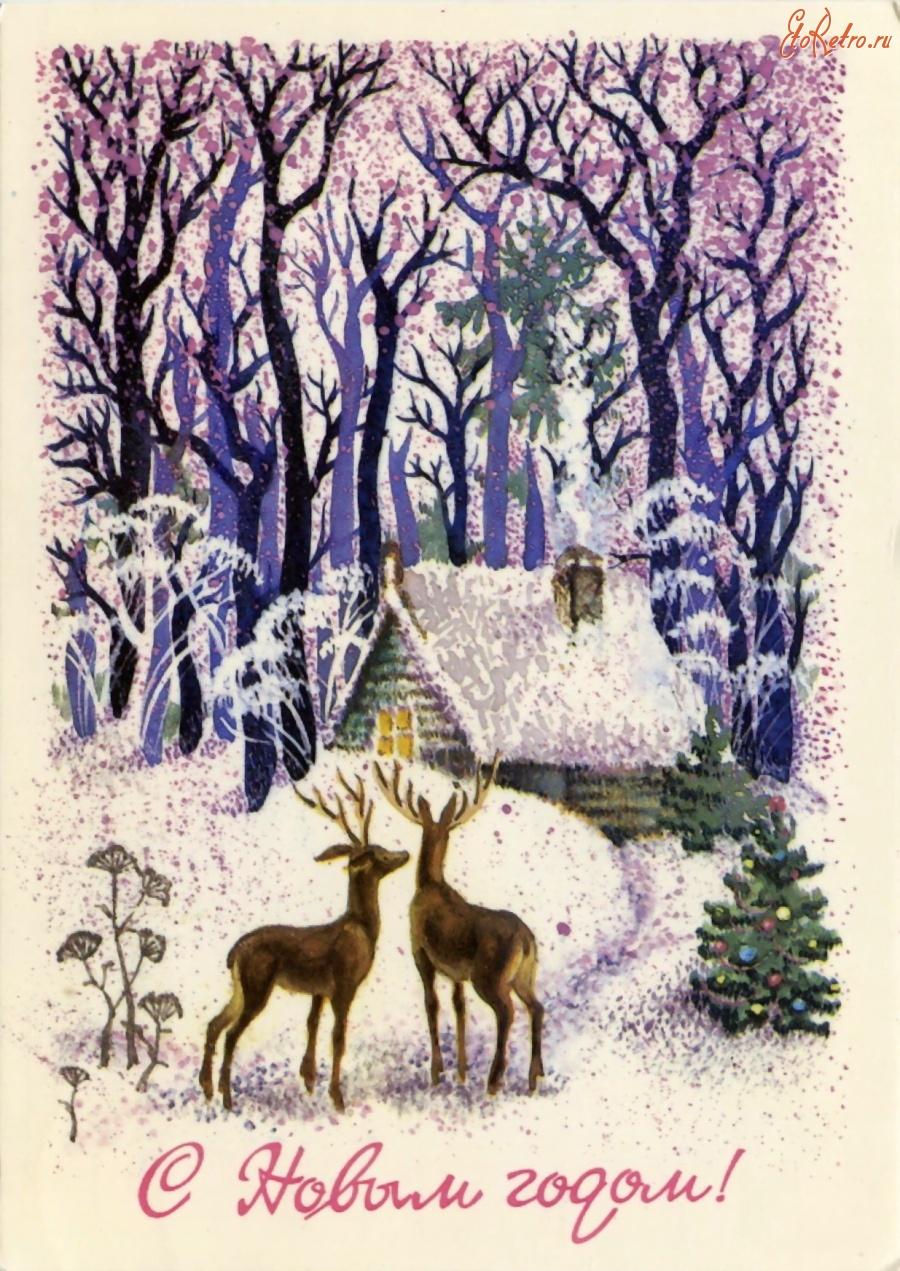 Поздравим, старые открытки новогодние олени