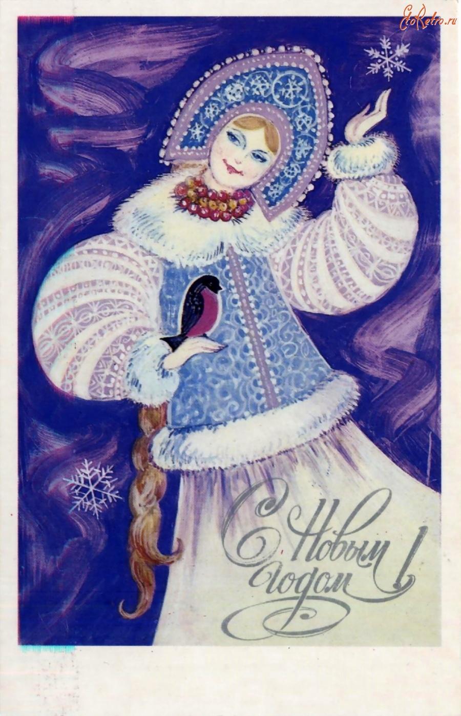 Новогодние советские открытки со снегурочкой, смешные фаина