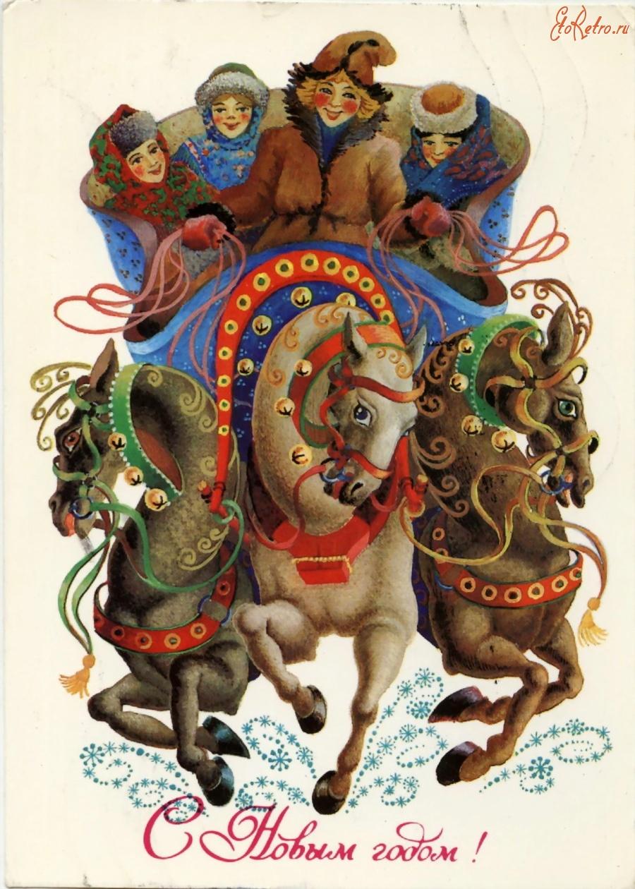 Королевы прикол, старославянские открытки с новым годом