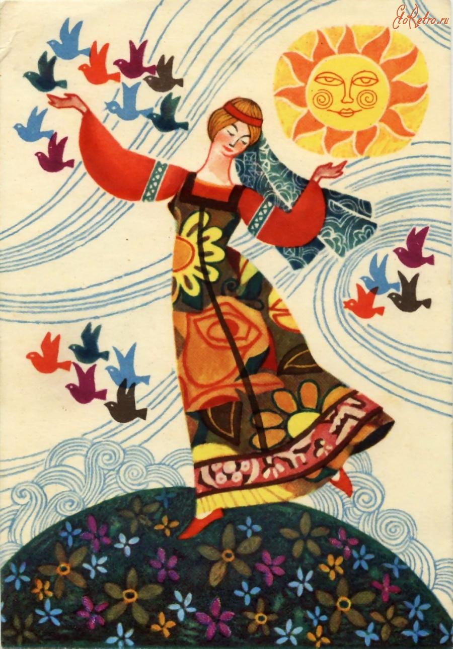 Моя, старые открытки весна