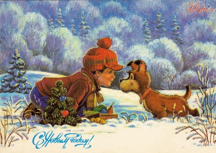 Фото открыток с новым годом старые