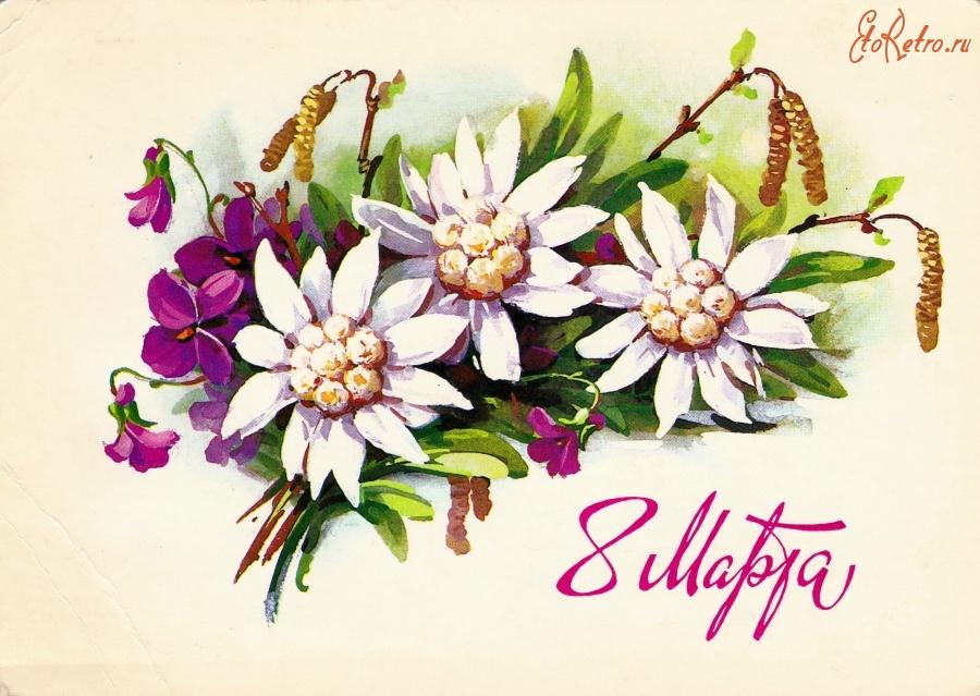 Старые открытки к 8 марта красивые