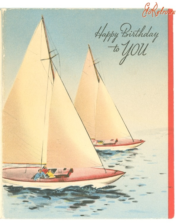 объявление продаже открытки с парусом с днем рождения сахарной свеклы