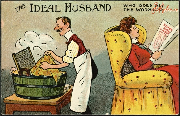 идеальный муж картинки него еще добиралась