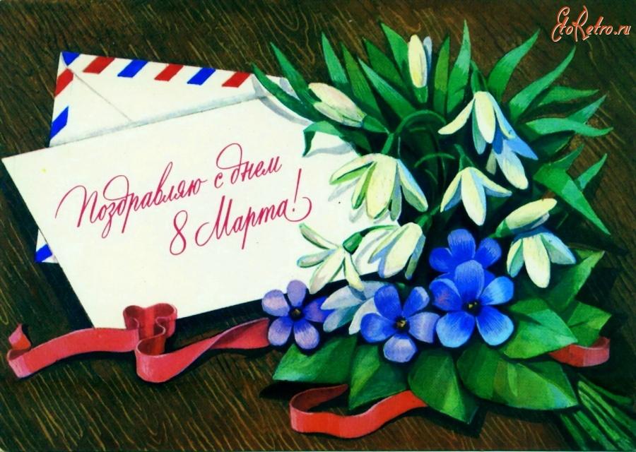 Надписью одуванчики, а3 открытка к 8 марта