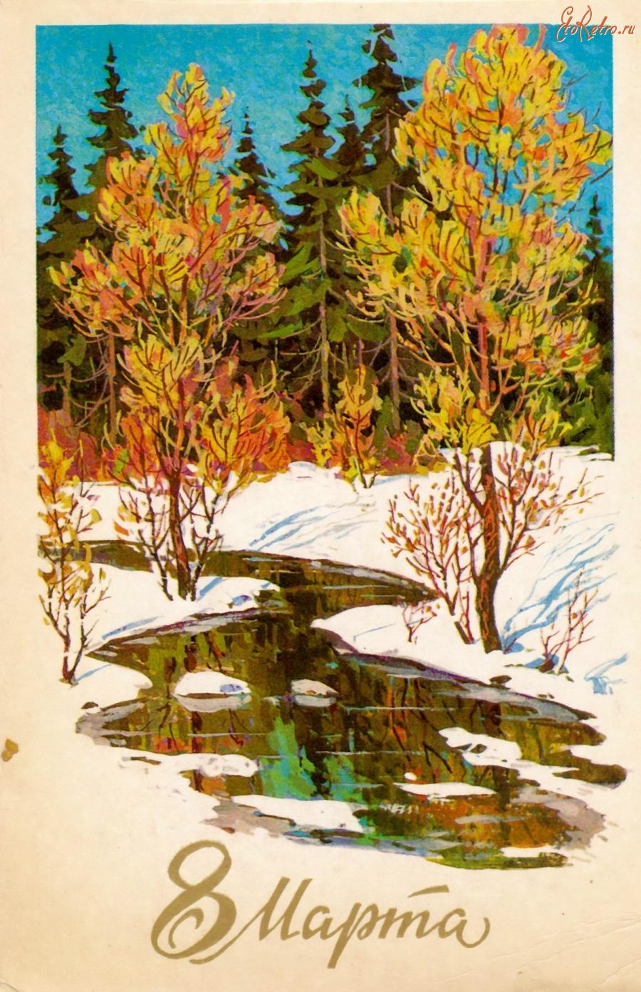 Советские весенние открытки, тему прощай детский
